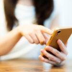 ECサイト構築|スマートフォン対策に力を入れるべき理由