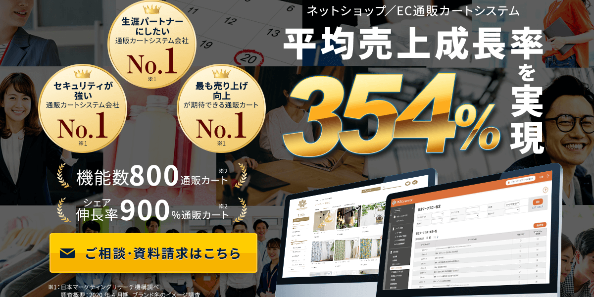w2 Commerce Value5の画像
