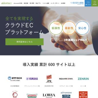 株式会社インターファクトリーの画像