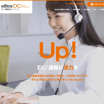 eltexDCの画像